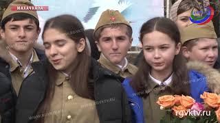 В Махачкале прошла акция памяти воинов, павших в Великой Отечественной