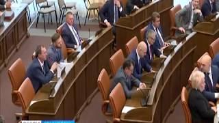 На первой сессии Законодательного собрания депутаты обсудили ряд важнейших вопросов