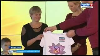 """ГТРК """"Лотос"""" поздравила своего восьмитысячного подписчика в Instagram"""