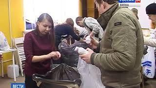 Всё больше кировчан предпочитают отдавать отходы на вторичную переработку(ГТРК Вятка)