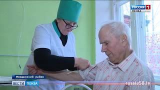 В новом году в селе Чернозерье появится новый ФАП