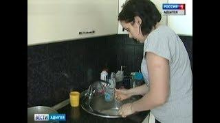Жители Майкопа и пригорода жалуются на мутную воду из под крана