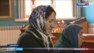 Жители Сердобска стали участниками уникальной литургии