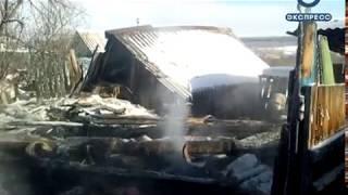 В Городищенском районе в пожаре погибли два человека