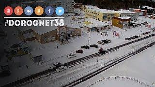 ДТП Мира - 40 лет ПОБЕДЫ [01.12.2018] Усть-Илимск