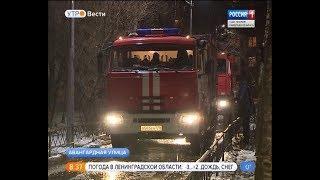 Вести Санкт-Петербург.Утро от 4.12.2018