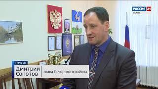 Вести 24. Псков. 10.12.2018