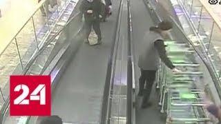 Опасный шопинг: поход в магазин едва не стоил москвичке жизни - Россия 24