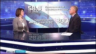 Развитию малого бизнеса в Карелии поспособствует госпрограмма самозанятости