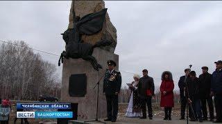 В соседнем Челябинске на народные деньги открыли памятник 112-й Башкирской кавалерийской дивизии