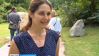 В посёлке Отрадное завершился масштабный симпозиум скульпторов