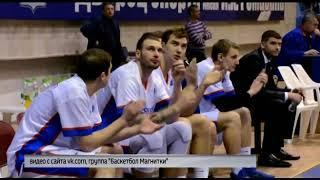 «Буревестник» завершил победой выездную серию чемпионата Суперлиги-2