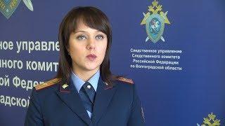 В Волгограде перед судом предстали организаторы подпольных казино