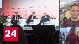 В Москве проходит Национальный рекламный форум - Россия 24