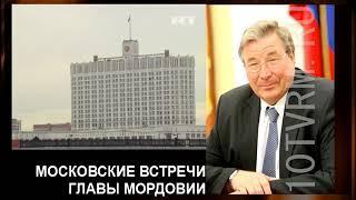 """В.Волков принял участие в конференции """"Единой России"""""""