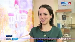 Пензенцы приняли участие в чемпионате «Открой рот»