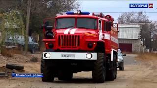 Сотрудники МЧС призывают волгоградцев строго соблюдать правила пожарной безопасности