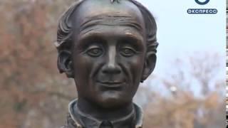 На ул. Московской открыли памятник пензяку толстопятому