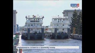 В столице Чувашии проходит всероссийское совещание по речному туризму