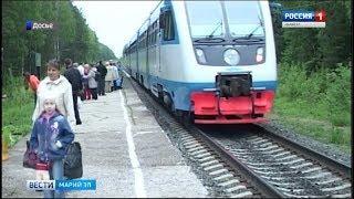 В Марий Эл школьники и студенты могут ездить в пригородных поездах со скидкой