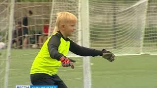 Вратарь сборной Игорь Акинфеев в юности играл против «Балтики»