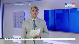 В Мордовии создается новая система обращения с отходами