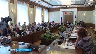 В Башкирии прошло заседание координационного совета по семейной политике