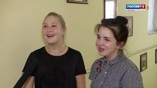 В Костромской филармонии завершился международный фестиваль «Жаровские певческие ассамблеи»