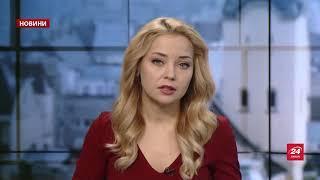 Випуск новин за 15:00: ДТП з українськими дітьми у Білор...