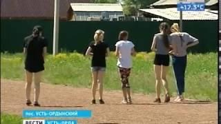 Новые школы, спортзалы и детские сады будут строить в Усть-Ордынском в 2018 году