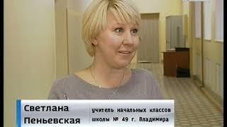 РОССИЯ 06 ноя 2018 Вт 16 55