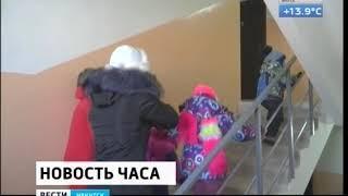 572 квартиры получат дети сироты Иркутской области до конца этого года