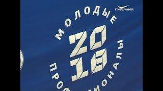 Региональный этап чемпионата WorldSkills Russia завершился в Самаре