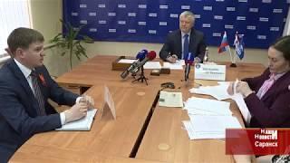 Депутат Государственной Думы России Василий Пискарёв провёл приём граждан
