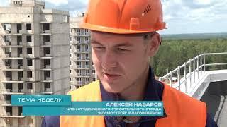 """Программа """" Тема недели """".Циолковский ."""