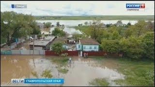 Избежит ли Ставрополье паводков в этом году