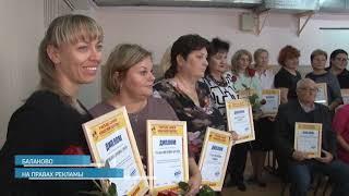 """Сеть магазинов """"Магнит"""" поздравила педагогов с Днем учителя"""