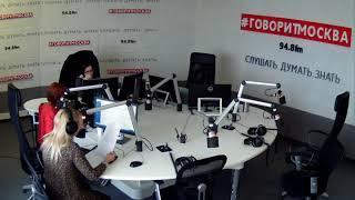 Новости 23 марта 2018 года на 10:30 на Говорит Москва