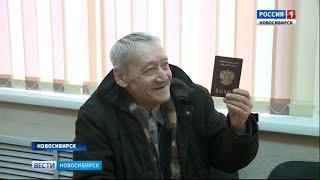 Пенсионеру, оставшемуся без документов, быстро восстановили паспорт