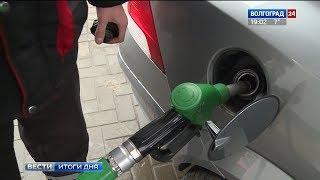 Цены на топливо зафиксировали на уровне июня