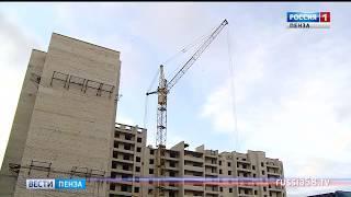 Новые застройщики проблемных домов в Пензе получат преференции