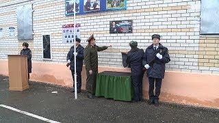 В Мордовской колонии открыли мемориальную доску в память о ветеране ФСИН