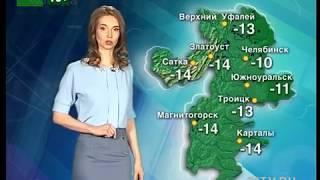 Прогноз погоды от Елены Екимовой на 2,3,4 марта