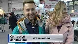 """В Красноярске открылась выставка """"Зоомир. Домашние животные"""""""