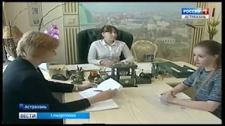 Астраханские студенты примерили на себя роли представителей муниципальной власти