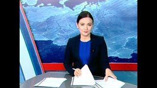 Вести Адыгея - 17.10.2018