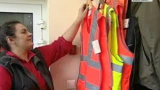 Вести-Хабаровск. Светоотражающие жилеты для водителей
