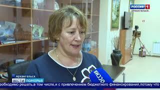 О создании единой политики в архивном деле говорили сегодня в Архангельске