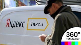 Бойкот «Яндекс.Такси». Что стоит за забастовкой водителей