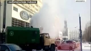 Под землей у Красноярского театра оперы и балета разорвало силовой кабель